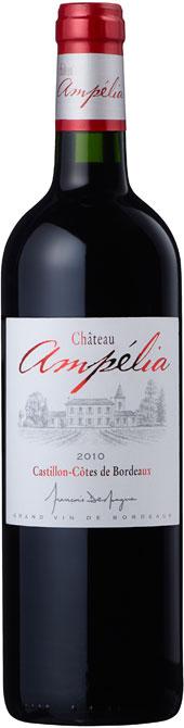 Château Ampélia 2010